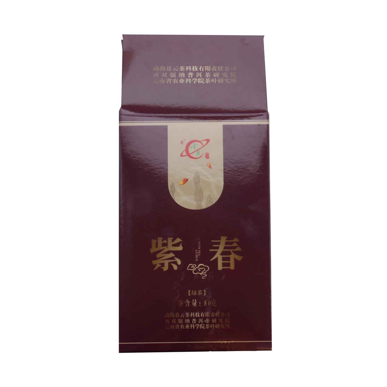 紫春(绿茶)