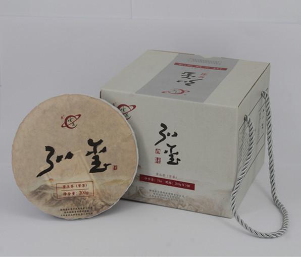 弘玺(古树晒红饼)