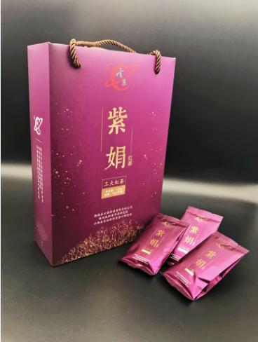 紫娟功夫红茶